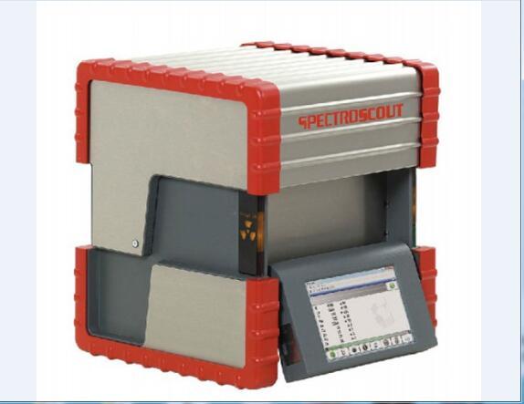 德国斯派克便携式能量色散X射线光谱仪SPECTROS COUT