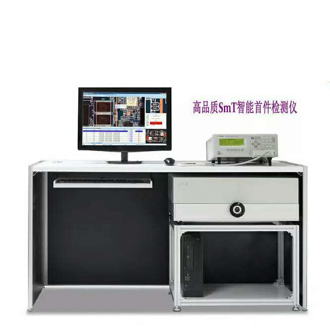 SMT智能首件检测系统 FAI-520