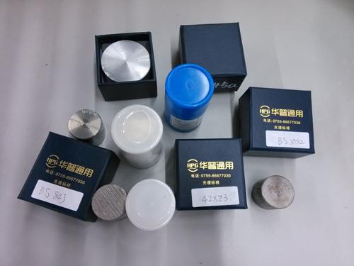 进口铜合金标样目录